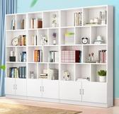 書櫃 書架 置物架實木學生自由組合書櫥簡約現代兒童簡易省空間落地【美人季】jy