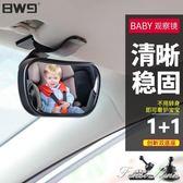 車內寶寶后視鏡兒童觀察鏡汽車觀后鏡車載baby鏡輔助廣角曲面鏡 HM 范思蓮恩