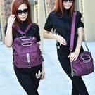 雙肩包包女大容量單肩斜挎包新款韓版潮旅行背包百搭多功能三用包 艾莎