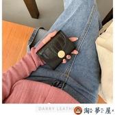 簡約錢包女短款日韓百搭復古迷你零錢包錢夾【淘夢屋】