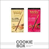 【即期品】日本 Glico 固力果 POCKY 莓果 焦糖 鹽 巧克力棒 焦糖鹽 餅乾 點心 零食 *餅乾盒子*