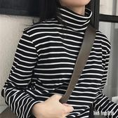 t恤女高領條紋長袖寬鬆秋冬季韓版上衣棉質百搭修身加絨打底衫wl4660【bad boy時尚】