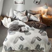 珊瑚絨被套床單三件套男女被單單件學生宿舍單人床上用品四件套「輕時光」