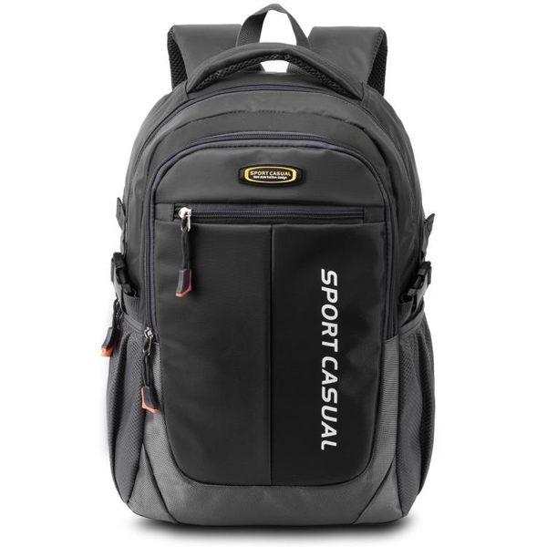 韓版潮大容量雙肩背包男休閒旅行包中學生書包運動防水雙肩包女包 最低價最後兩天