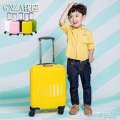 行李箱 銀座可愛兒童拉桿箱子迷你行李箱超小旅行箱22皮箱萬向輪男女18寸【小天使】