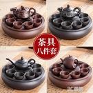 紫砂功夫茶具套裝現代家用簡約圓形茶盤泡茶整套潮汕陶瓷茶壺茶杯HM 3C優購