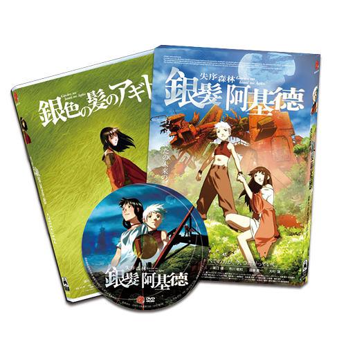 (日本動畫)失序森林-銀髮阿基德 DVD ( Origin:Gin-iro no kami no Agito ) ( 銀色の髪のアギト )