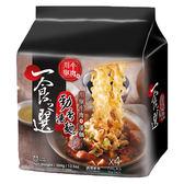 《一食之選》川椒牛肉味湯麵【愛買】