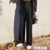 闊腿褲女褲子垂感寬鬆高腰百搭墜感西裝煙管直筒休閒拖地長褲『艾麗花園』