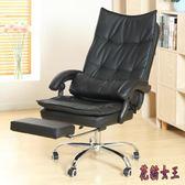 可躺電腦椅美容美發椅升降面膜體驗椅擱腳午休辦公椅平躺椅 aj15592【花貓女王】