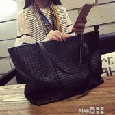 包包2019新款女包潮流編織包大容量單肩包時尚休閒托特包簡約大包 【PINKQ】