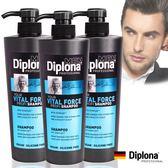 三入組-德國Diplona沙龍級機能活力洗髮精600ml【1838歐洲保養】