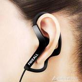 重低音掛耳式線控帶麥接打電話電腦手機通用跑步遊戲音樂運動耳機 酷斯特數位3c