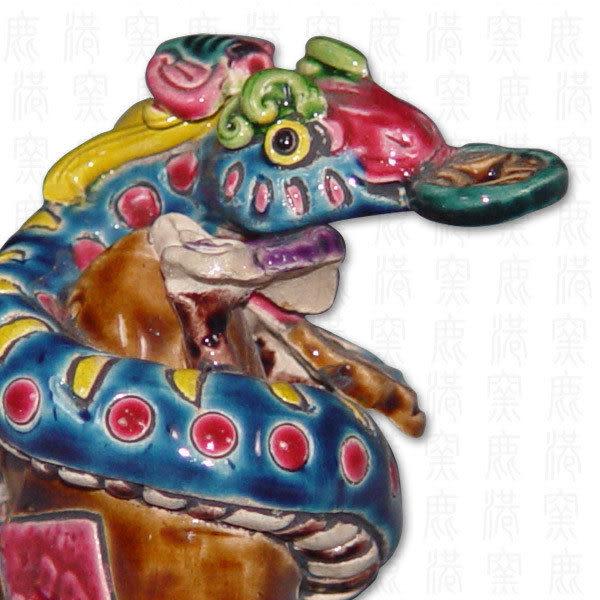 鹿港窯-居家開運商品-台灣國寶交趾陶S十二生肖-蛇◆附精美包裝◆免運費送到家