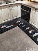 廚房地墊吸水防油地墊長條浴室防滑腳墊子進門口門墊家用臥室地毯CY『小淇嚴選』