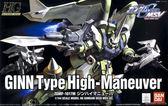 鋼彈模型 HG 1/144 鋼彈SEED ZGMF-1017M GINN Type High-Maneuver  高機動型基恩 TOYeGO 玩具e哥