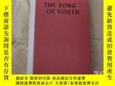 二手書博民逛書店青春之歌(英文原版精裝)THE罕見SONG OF YOUTH20