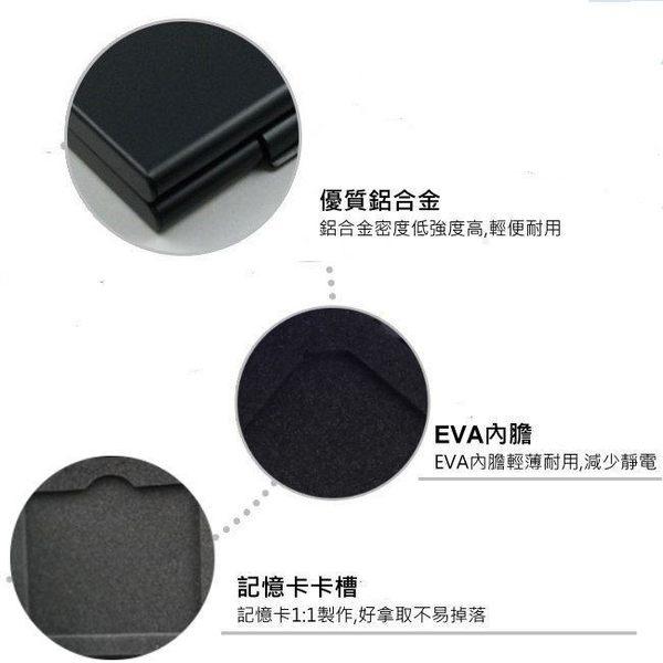 DigiStone 超薄型Slim鋁合金 8片裝雙層多功能記憶卡收納盒(2CF+2SD+4TF)X1P【鋁合金外殼】【防靜電EVA】