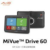 【附16G記憶卡+車用止滑墊】 Mio Drive 60 GPS測速 五合一 行車記錄器 + 衛星導航機