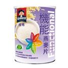 桂格 機能燕麥片 (700g/單罐)【杏一】