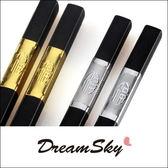 金銀福字合金筷子10雙 (金銀)  Dreamsky