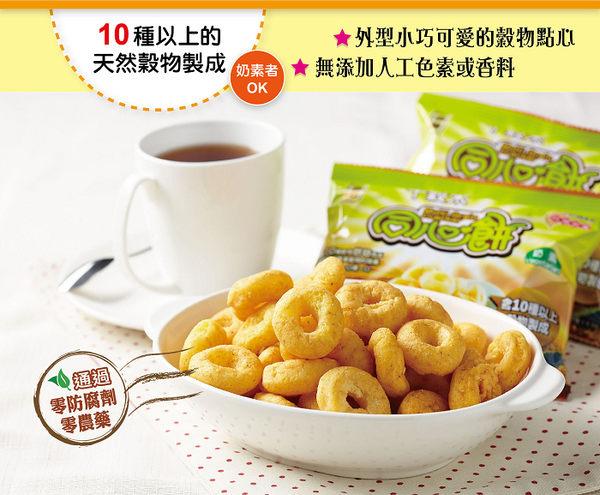 十榖米-同心餅(原味)150g(6包入)