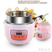 220V智能電熱飯盒雙層保溫預約定時迷你加熱蒸煮飯盒熱飯器可插電 DJ3835『美鞋公社』