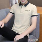 Polo短袖 男士短袖t恤男夏季翻領polo衫半袖潮流襯衫領上衣 芊墨左岸