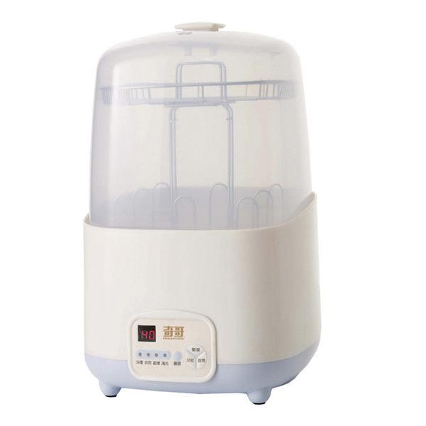 奇哥 微電腦奶瓶蒸氣消毒烘乾鍋-二代機(藍)[衛立兒生活館]