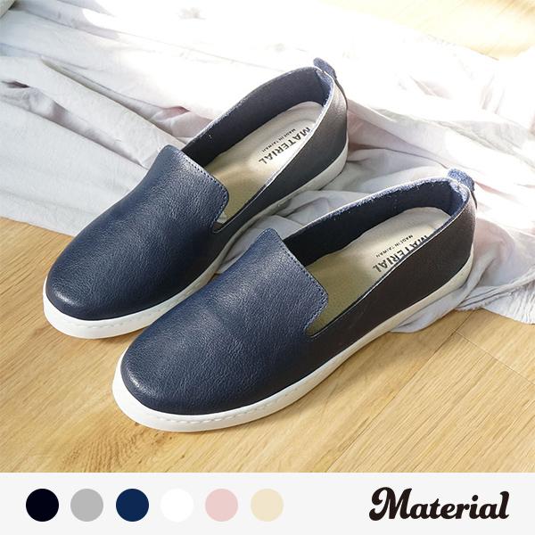 休閒鞋 簡約平底休閒鞋 真皮鞋墊 MA女鞋 T12800