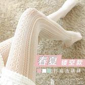 絲襪 兒童連褲襪春夏薄款女童舞蹈襪白色天鵝絨絲襪鏤空網眼大童打底襪 寶貝計畫