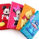 【Disney 】iPhone 6/6s 角色浮凸公仔壓紋可立式皮套