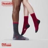 襪子男 2雙蕉內熱皮703P加倍暖含羊毛襪子女保暖加厚加絨中筒襪男長筒襪-快速出貨