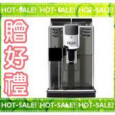 《立即購+贈好禮》GAGGIA ANIMA XL 2018最新款 義式全自動咖啡機 (Tiamo HG7275)
