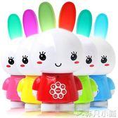 早教機 G6早教機WiFi故事機G6S寶寶嬰幼兒童益智玩具0-3歲充電下載igo     非凡小鋪