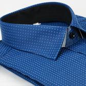 【金‧安德森】深藍底黑內領方點窄版長袖襯衫