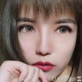 假睫毛Yaliao假睫毛女自然濃密假睫毛素顏仿真硬梗撐雙眼皮空氣睫毛 爾碩數位