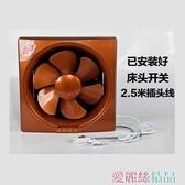 秒殺遠東鉆石窗式10寸排氣扇油煙機家用換氣扇排風扇強力廚房衛生間LX 交換禮物