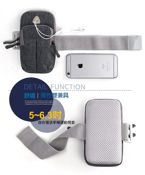 AISURE for iPhone SE 2020 / SE2 / iPhone 8 / 7 / 6 自在慢活手機運動臂套 - 黑 / 桃 / 紫