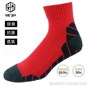 [UF72] elf除臭竹炭止滑加厚氣墊郊山襪 UF5713-紅色24-28
