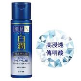 肌研白潤集中淡斑化粧水潤澤170ml【康是美】