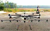 無人機多功能植保農用無人機滿載20公斤六軸遙控噴霧打藥農業飛機Igo cy潮流站