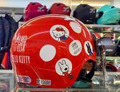 兒童安全帽, 麗莎與卡斯柏Xhello kitty聯名款,紅