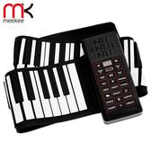 meekee 攜帶型88鍵 高音質手捲電子琴/電鋼琴 (IP88) 充電/插電兩用 軟式可捲 錄音 編程 延音