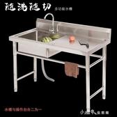 單星斗帶操作台不銹鋼單眼水槽帶平台洗菜盆洗碗池帶支架YQS 新年禮物