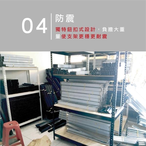 空間特工 鍍鋅四層架(90x45x180cm)收納架 園藝櫃 水族架 魚缸架 無塵室設備架 整理架 Z3015640