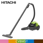 【南紡購物中心】HITACHI 日立 350W免紙袋吸塵器 CVBM5T