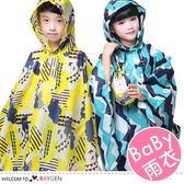 兒童雨衣小清新幾合圖形輕薄透氣斗篷