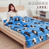 【BELLE VIE】台灣製 雙面法蘭絨厚鋪棉暖暖被-藍貓