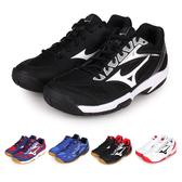 MIZUNO CYCLONE SPEED 2 男女排球鞋(免運 訓練 美津濃≡體院≡